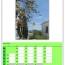 Fotokalender 2017 – Kalender selbst erstellen